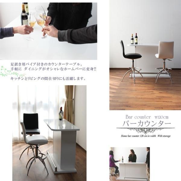 バーカウンター カウンターテーブル 幅120cm  鏡面 完成品 人気|creation-style|03
