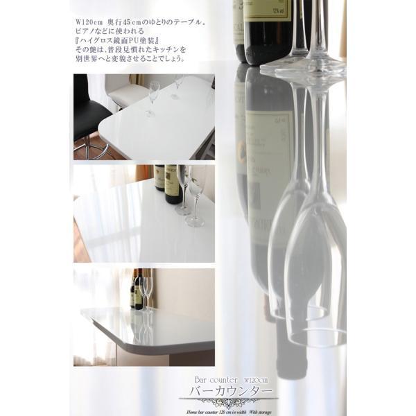 バーカウンター カウンターテーブル 幅120cm  鏡面 完成品 人気|creation-style|04