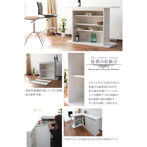 バーカウンター カウンターテーブル 幅120cm  鏡面 完成品 人気|creation-style|05