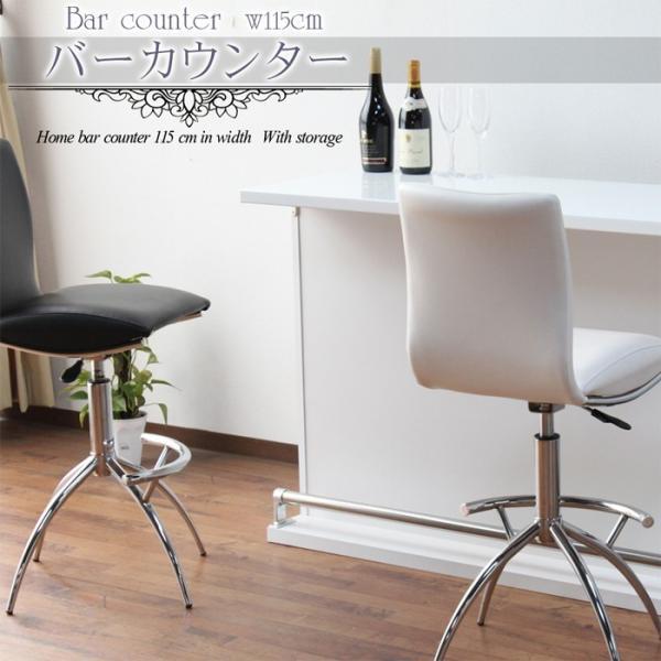 バーカウンター カウンターテーブル 幅115cm  鏡面 完成品 人気|creation-style|02
