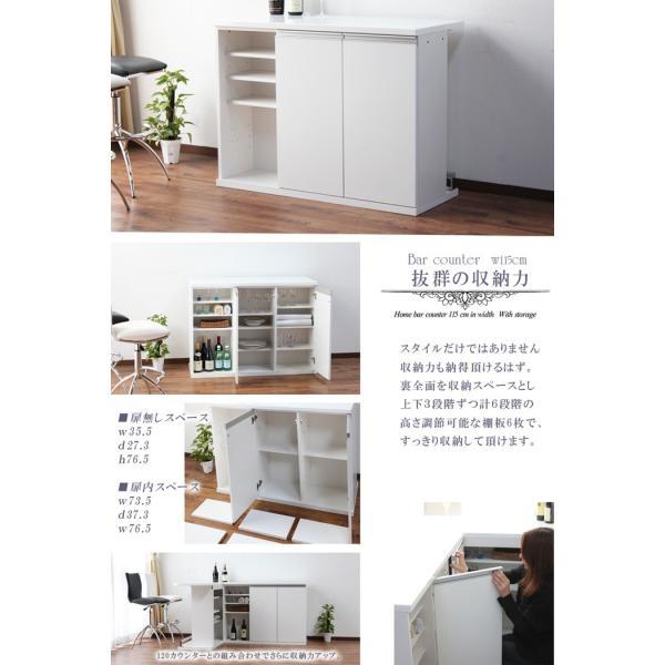 バーカウンター カウンターテーブル 幅115cm  鏡面 完成品 人気|creation-style|05