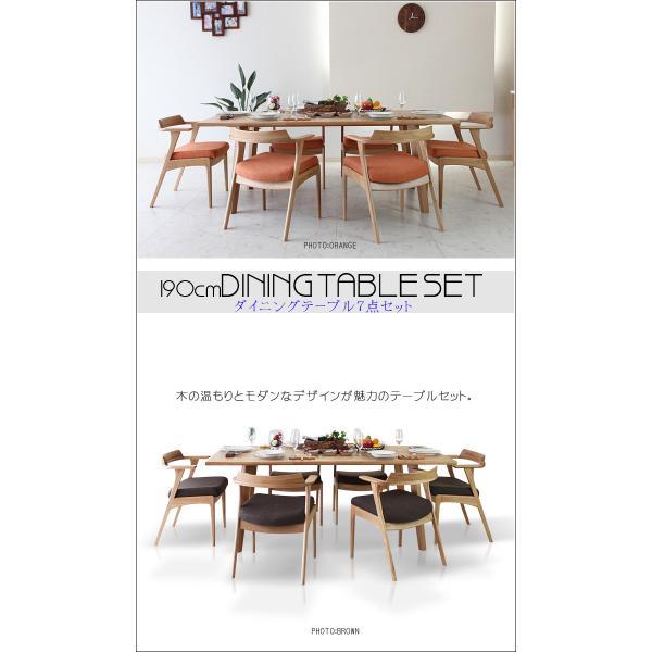 ダイニング7点セット ダイニングテーブル 6人用 モダン 人気 creation-style 02