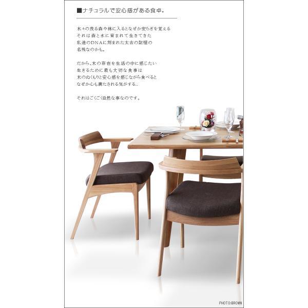ダイニング7点セット ダイニングテーブル 6人用 モダン 人気 creation-style 03