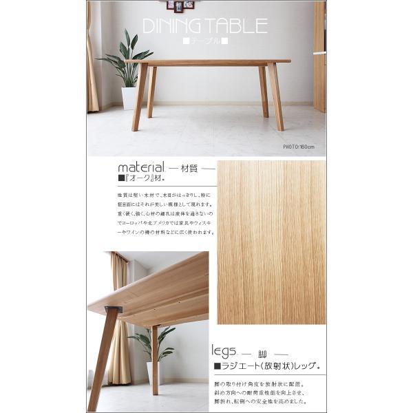 ダイニング7点セット ダイニングテーブル 6人用 モダン 人気 creation-style 05