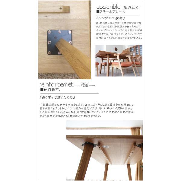 ダイニング7点セット ダイニングテーブル 6人用 モダン 人気 creation-style 06