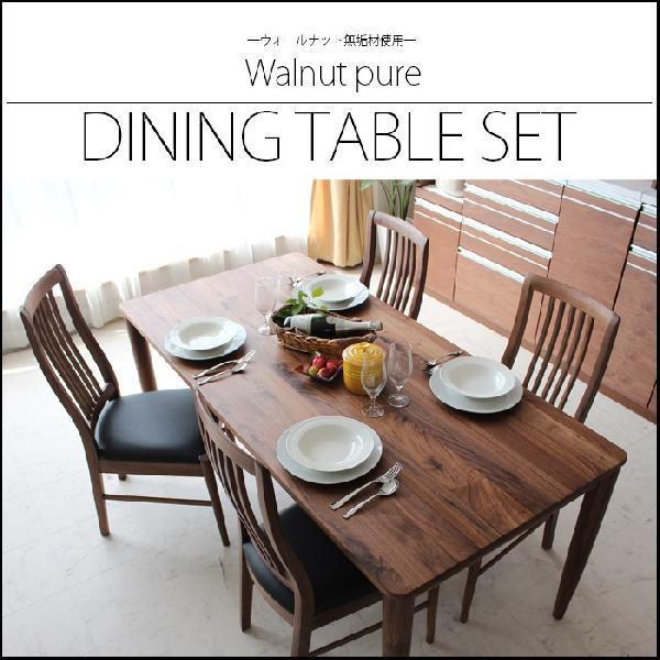 ダイニングテーブルセット 5点 幅165cm ウォールナット 無垢|creation-style|02