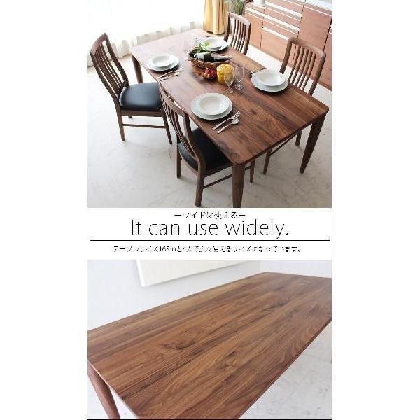 ダイニングテーブルセット 5点 幅165cm ウォールナット 無垢|creation-style|04