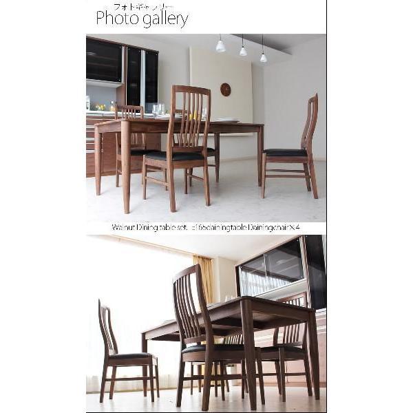 ダイニングテーブルセット 5点 幅165cm ウォールナット 無垢|creation-style|06