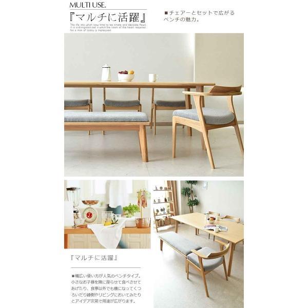 ダイニング6点セット ダイニングテーブルセット|creation-style|10