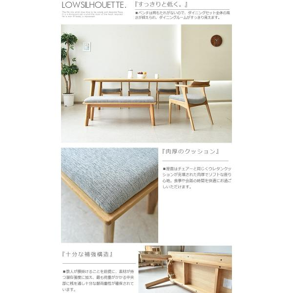 ダイニング6点セット ダイニングテーブルセット|creation-style|11