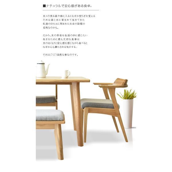 ダイニング6点セット ダイニングテーブルセット|creation-style|03