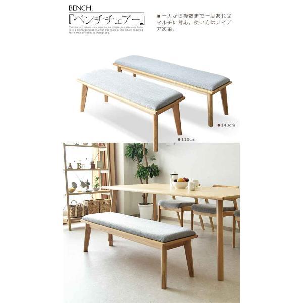 ダイニング6点セット ダイニングテーブルセット|creation-style|09