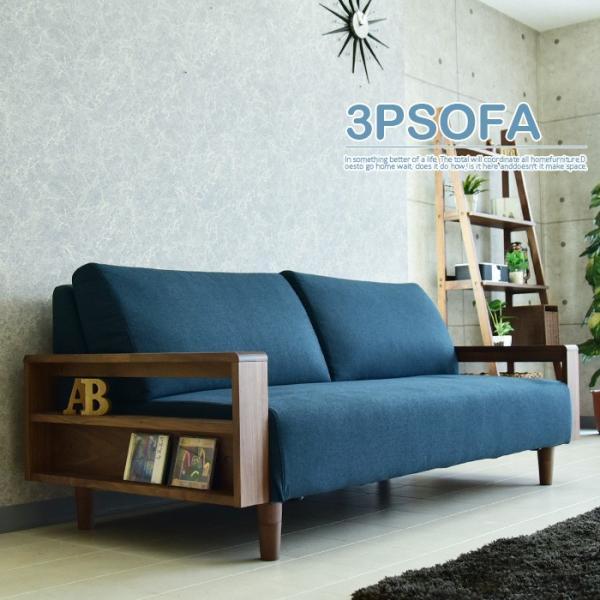 ソファー 3人掛けソファー 幅180 カバーリングタイプ 3Pソファー