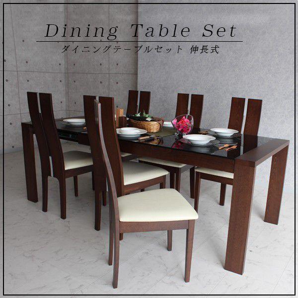 ダイニング7点セット ダイニングテーブル 6人用 伸長式|creation-style