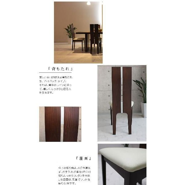 ダイニング7点セット ダイニングテーブル 6人用 伸長式|creation-style|03