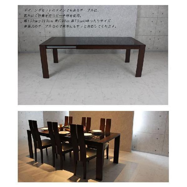ダイニング7点セット ダイニングテーブル 6人用 伸長式|creation-style|04