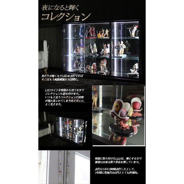 コレクションボード 幅110 LED付き コレクションケース|creation-style|05