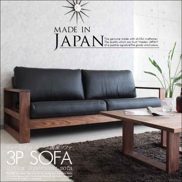 ソファー 3人掛け 国産 ソフトレザー張り creation-style