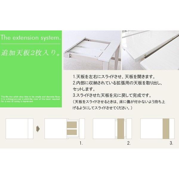 ダイニングセット 伸長 伸縮 ダイニングテーブル 4点セット|creation-style|03