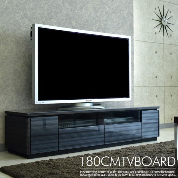 テレビボード 幅180cm TVボード UV塗装 テレビ台 リビング リビングボード|creation-style