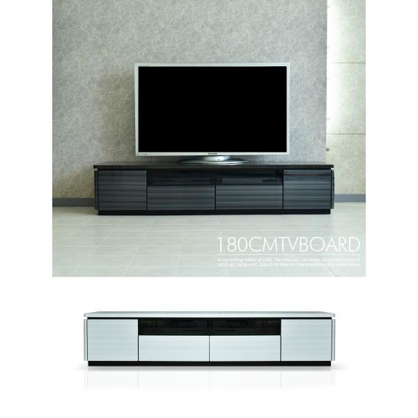 テレビボード 幅180cm TVボード UV塗装 テレビ台 リビング リビングボード|creation-style|02