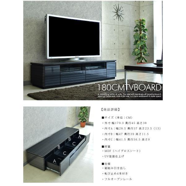 テレビボード 幅180cm TVボード UV塗装 テレビ台 リビング リビングボード|creation-style|11