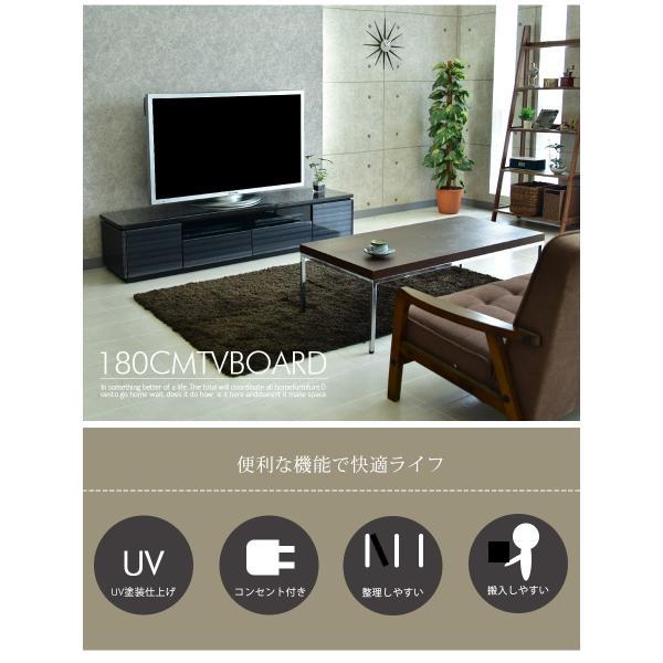 テレビボード 幅180cm TVボード UV塗装 テレビ台 リビング リビングボード|creation-style|03