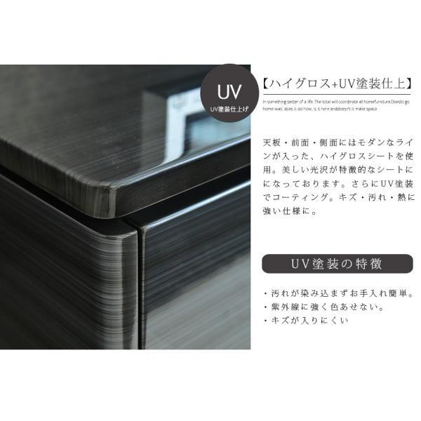 テレビボード 幅180cm TVボード UV塗装 テレビ台 リビング リビングボード|creation-style|04