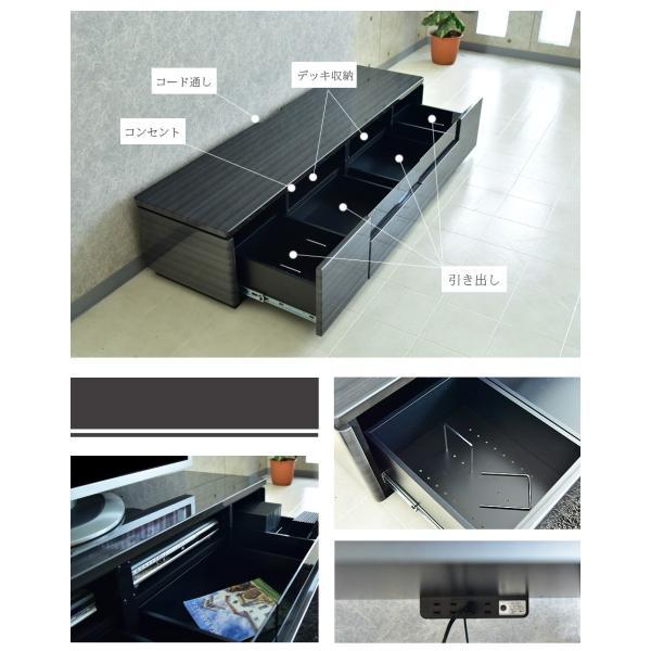テレビボード 幅180cm TVボード UV塗装 テレビ台 リビング リビングボード|creation-style|05