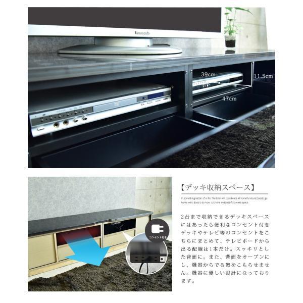 テレビボード 幅180cm TVボード UV塗装 テレビ台 リビング リビングボード|creation-style|06