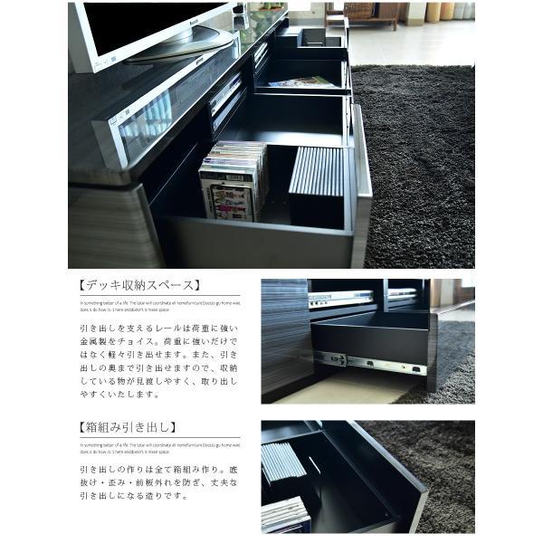 テレビボード 幅180cm TVボード UV塗装 テレビ台 リビング リビングボード|creation-style|07