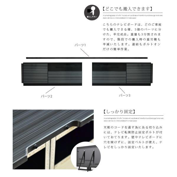 テレビボード 幅180cm TVボード UV塗装 テレビ台 リビング リビングボード|creation-style|09