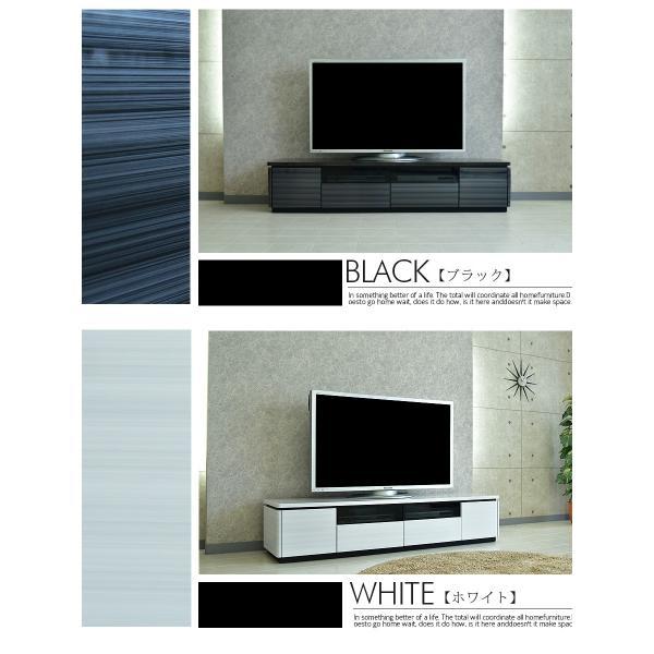 テレビボード 幅180cm TVボード UV塗装 テレビ台 リビング リビングボード|creation-style|10