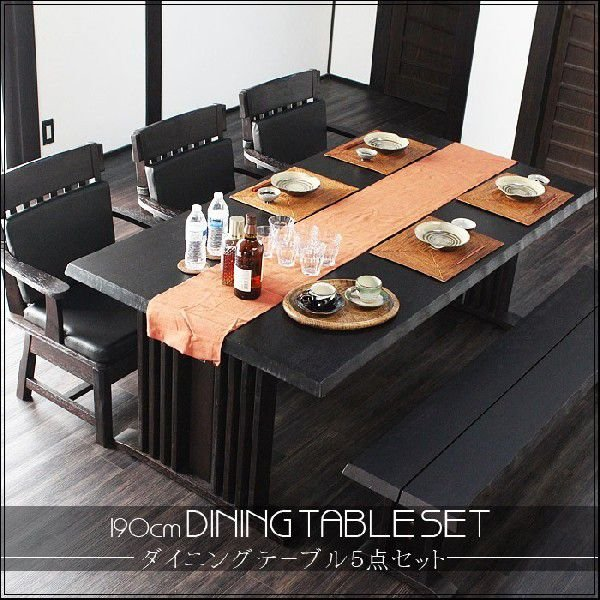 ダイニングテーブルセット 190cm 6人掛け 5点セット 北欧 creation-style