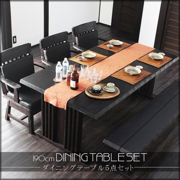 ダイニングテーブルセット 190cm 6人掛け 5点セット 北欧 creation-style 02