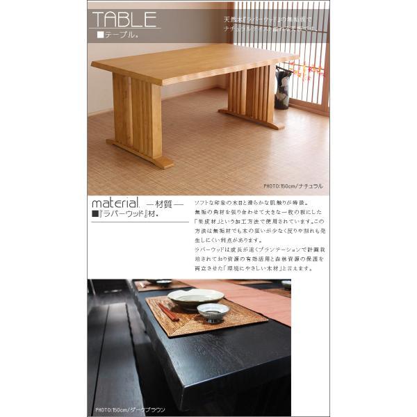 ダイニングテーブルセット 190cm 6人掛け 5点セット 北欧 creation-style 05