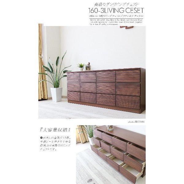 ローチェスト 160cm 収納 ブラウン ナチュラル|creation-style|03