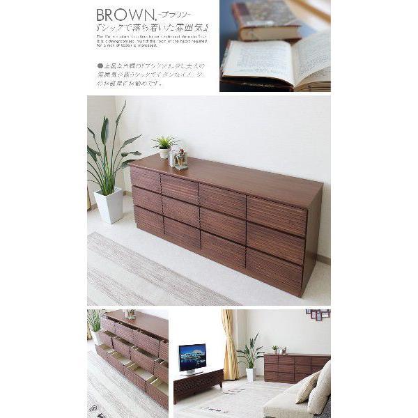 ローチェスト 160cm 収納 ブラウン ナチュラル|creation-style|05