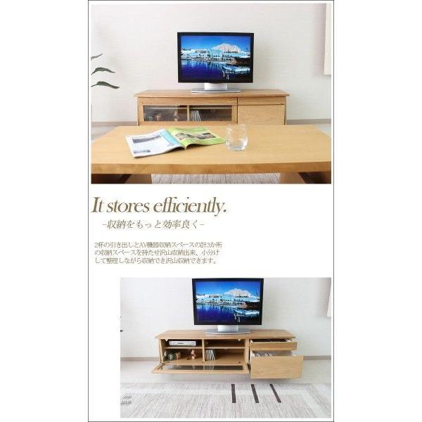 テレビ台 ローボード 幅150 天然木オーク 完成品 木製|creation-style|03