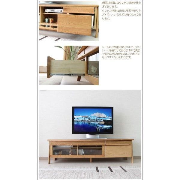 テレビ台 ローボード 幅150 天然木オーク 完成品 木製|creation-style|05