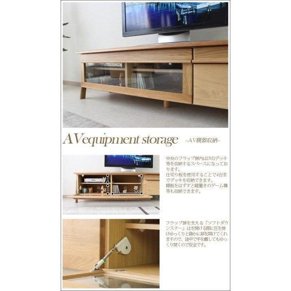 テレビ台 ローボード 幅150 天然木オーク 完成品 木製|creation-style|06