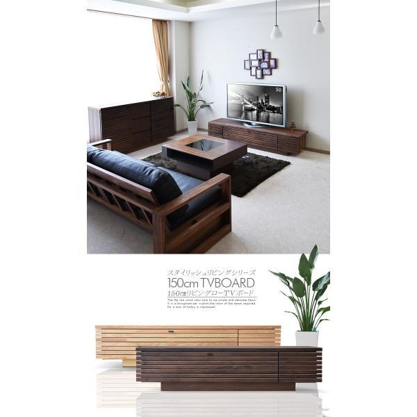テレビボード 150cm 完成品 リビング creation-style 02