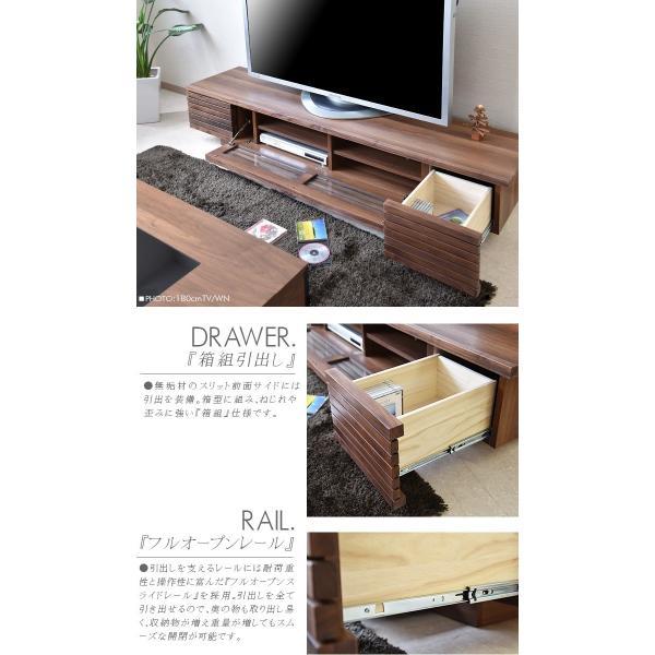 テレビボード 150cm 完成品 リビング creation-style 03