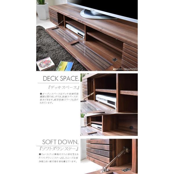 テレビボード 150cm 完成品 リビング creation-style 04
