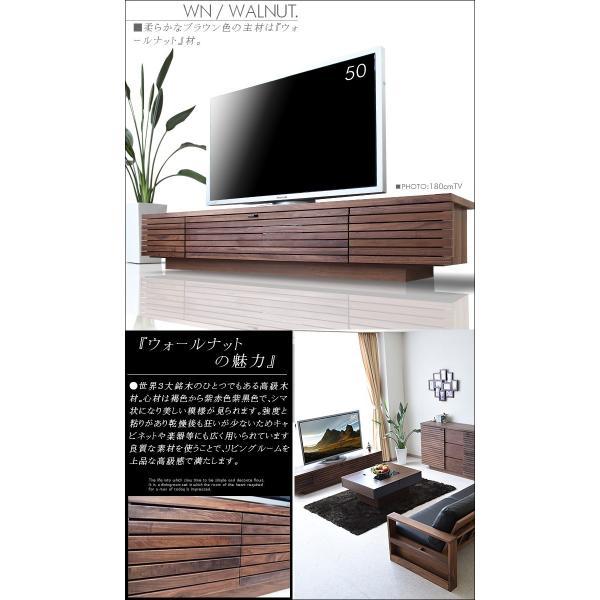 テレビボード 150cm 完成品 リビング creation-style 06