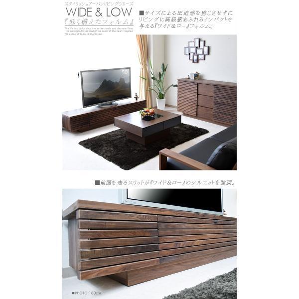 テレビボード 200cm 完成品 リビング|creation-style|04