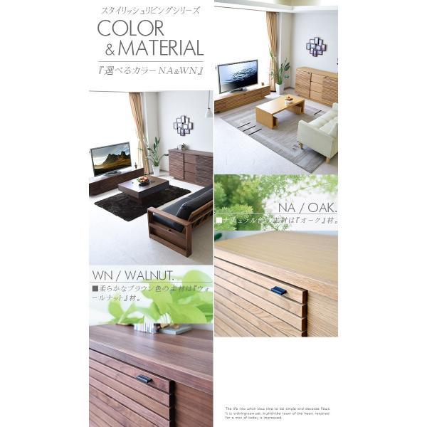 テレビボード 200cm 完成品 リビング|creation-style|05