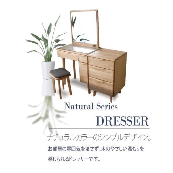 ドレッサー スツール付 鏡 ミラー 鏡台メイク台 化粧台|creation-style|02