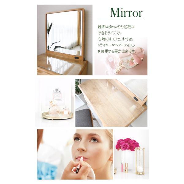 ドレッサー スツール付 鏡 ミラー 鏡台メイク台 化粧台|creation-style|04