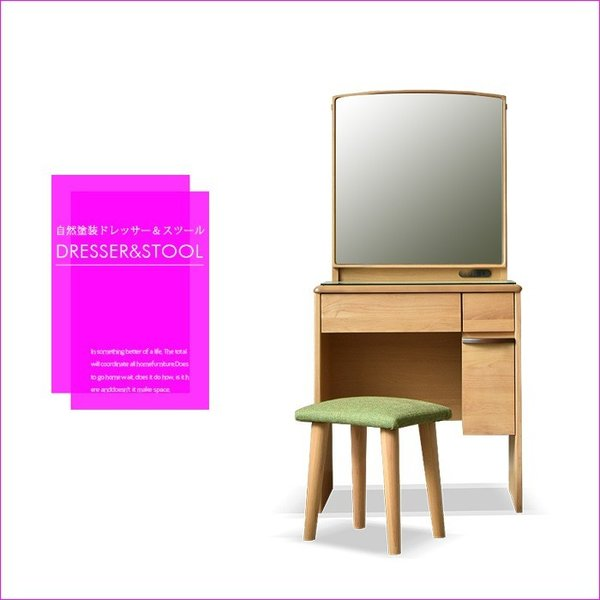 ドレッサー スツール付 ナチュラル エコ家具 オイル塗装 鏡 鏡台 ミラー creation-style